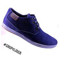 Обувь мужская Maxus Seven синие, нубук