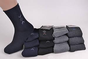 Носки мужские махра (F621-14) | 12 пар, фото 2