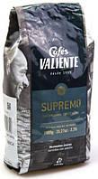 Кофе в зернах Cafes Valiente Supremo 1кг