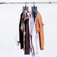 Многофункциональная вешалка для одежды FZ
