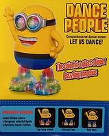 Миньон танцующий Dance People FX