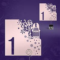 Номер для свадебного стола лилового цвета с высечкой