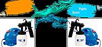 Пульверизатор Paint Zoom (Распылитель краски) ZX