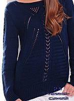 Вязаный из шерсти женский свитер. 21 Темно-Синий