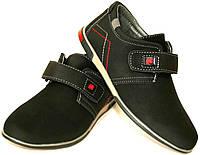 Детские туфли для мальчика РАЗМЕРЫ 31-36