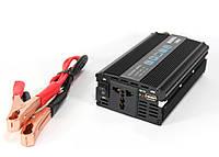 Преобразователь напряжения 24V в 220V 1000W AC/DC ZP-VZ