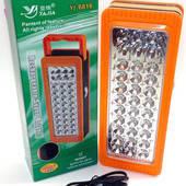 Диодный светильник 27 led Yajia YJ-6816 ZM