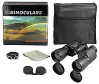 Бинокль 20x50 - BASSELL (black)+подарок или бесплатная доставка!