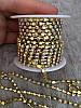 Стразовая цепочка с кристаллами , основа золото , SS12 - Crystal AB