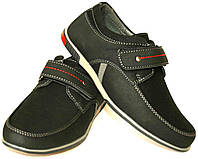 Детские туфли для мальчика BADOXX Польша РАЗМЕРЫ 31-36
