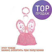 Детский карнавальный костюм Ангел с юбкой / детская одежда