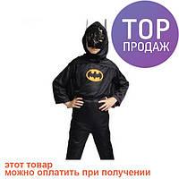 Детский карнавальный костюм Бетмен / детская одежда