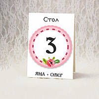 "Номер стола ""Акварель"" (Арт. TN-10-1)"