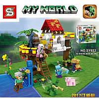 Конструктор серия My World SY853 Домик на дереве 3в1 (аналог Lego Minecraft / Майнкрафт)