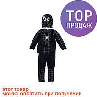 Детский карнавальный костюм Спайдермен чёрный / детская одежда