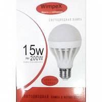 Светодиодная лампа WIMPEX LED 15w (200w) E27, Энергосберегающая лампа для дома, LED Лампочка домашняя