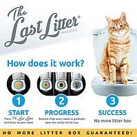 Туалет для котов, Лоток для приучения кота к унитазу, Набор для приучения к унитазу, Лоток для котов