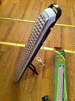 Аварийный светильник 63LED 6825 VX