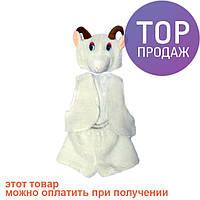 Детский костюм меховой Барашек / детская одежда