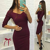 Платье женское с утяжкой