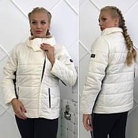 Женская курточка демисезонная батал СКЛАД СИНЯЯ