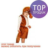 Детский костюм меховой Лошадь / детская одежда