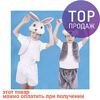 Детский костюм меховой Заяц серый / детская одежда