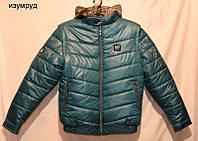 Куртка жилетка для мальчика и подростка