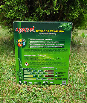 Удобрение Agrecol для ГАЗОНОВ супер многокомпонентное 1,2кг (гранулированное), фото 2