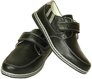 Детские туфли для мальчика CLIBEE РАЗМЕРЫ 32-37