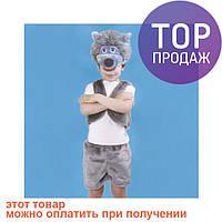 Детский костюм меховой Ёжик / детская одежда