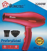 Профессиональный фен Domotec MS-8016 2200W, ручной фен для волос
