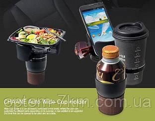 Универсальный Мультиорганайзер Чашка 5 в 1 Chaane H