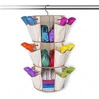 Органайзер для хранения одежды и обуви Карусель