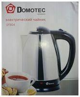 Электрический чайник DOMOTEC PLUS DT 804 (1.8 L), электрочайник, чайник для кухни