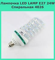 Лампочка LED LAMP E27 24W Спиральная 4026, светодиодная лампа, энергосберегающая лампочка