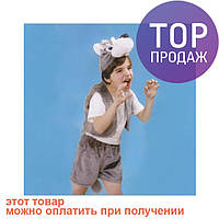 Детский костюм меховой Волк  / детская одежда
