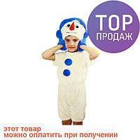 Детский костюм меховой Снеговик / детская одежда