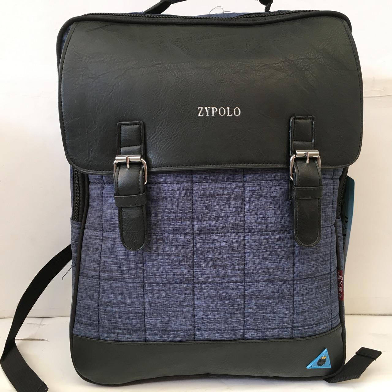 Продать рюкзаки оптом спорттовары рюкзаки для поездки
