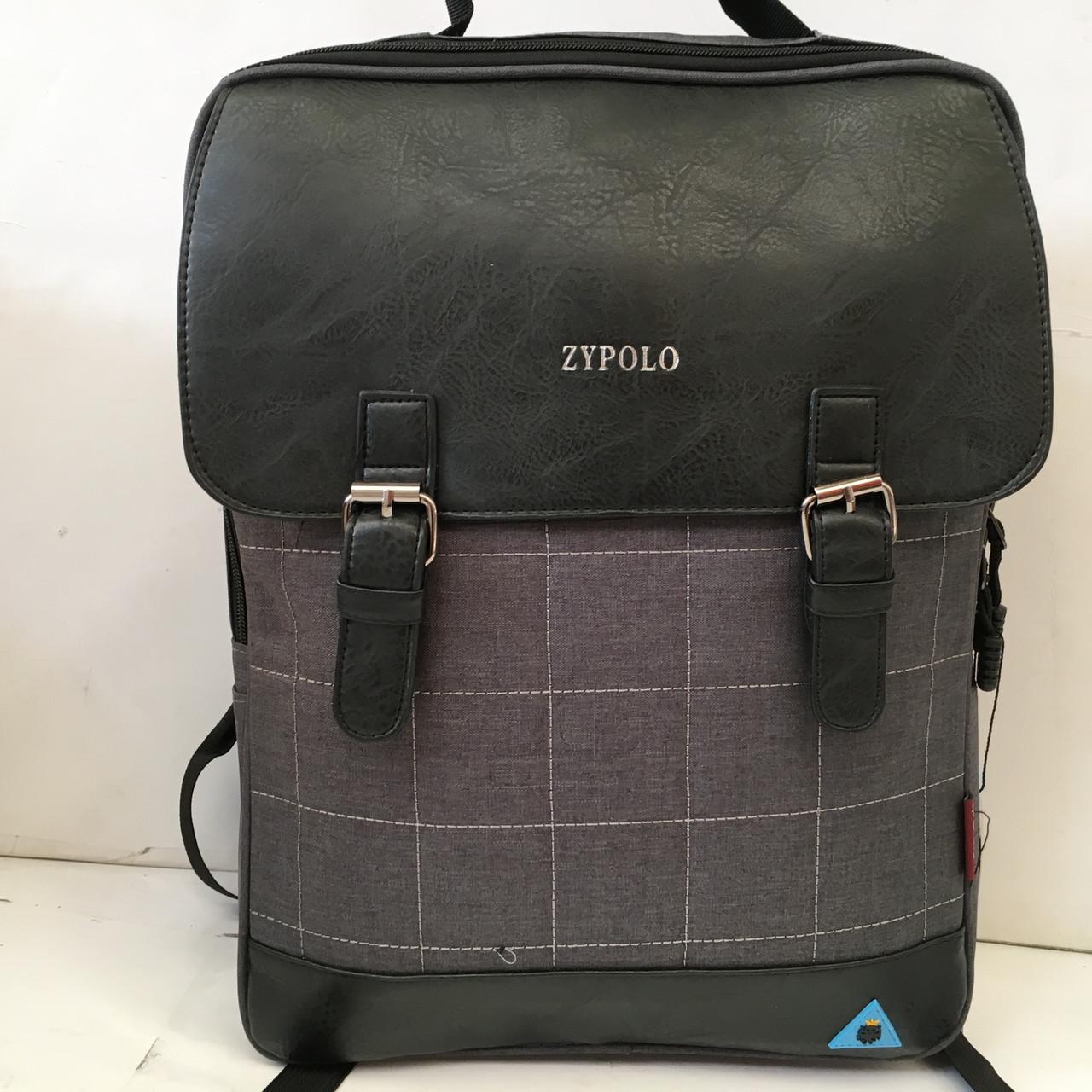 Рюкзаки городские цена швейцарские чемоданы wenger купить