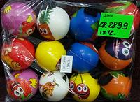 Мяч фомовый с резинкой  арт. CR2899 FFD