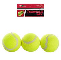 Теннисные мячи MS 0234 (80уп.) 3 шт, в кульке, 24-6,5см ZN