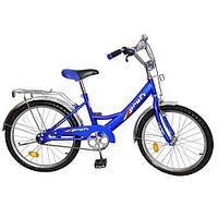 Велосипед детский 20 дюймов P 2043 синий, звонок, подножка XVP