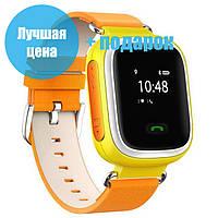 Детские часы с GPS трекером Smart Baby Watch Q60, фото 1