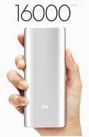 Внешний аккумулятор Xiaomi Mi Power Bank 16000 mAh DX-XX