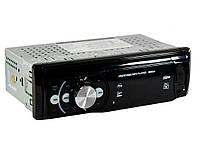 Автомагнитола MP3 CDX-GT6311 ISO MP