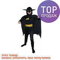 Детский карнавальный костюм Бетмен фактурный / детская одежда