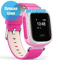 Детские часы с GPS трекером Smart Baby Watch Q60 Pink
