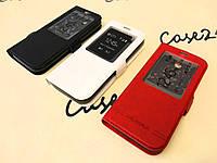 Кожаный чехол книжка для Nokia 225 (3 цвета)