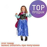 Маскарадный костюм Анна Ледяное сердце / детская одежда